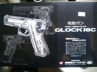 GLOCK18C_BOX