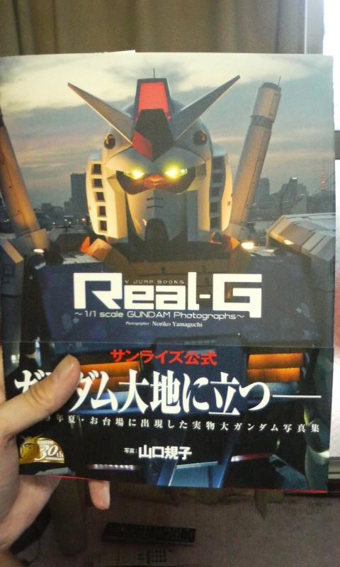 Real-G
